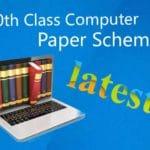 Computer 10th Class Paper Scheme 2020 (Punjab board)