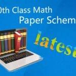 10th Class Math Paper Scheme 2020 Punjab board