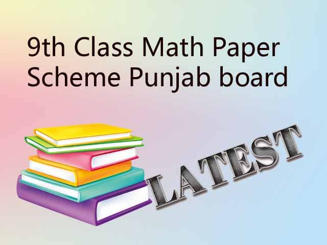 9th Class Math Paper Scheme 2020 Punjab board