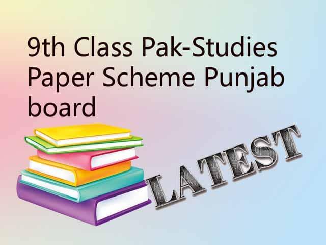 9th Class Pak-Studies Paper Scheme 2020 Punjab board